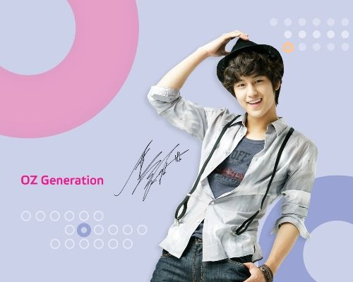 Korean handsome man Kim bum