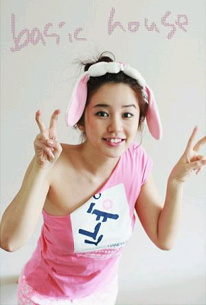 Yun Eun Hye