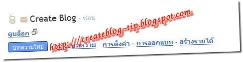 blogger-create-6