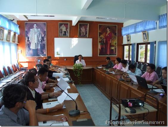 ประชุมชี้แจงแนวทางการตรวจสอบข้อมูล