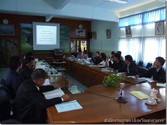 การประชุมคณะกรรมการ