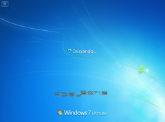 instalacion_windows7_30