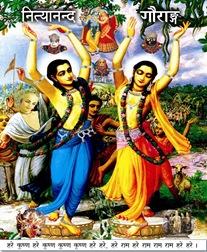 Sri Locana Thakura (Caitanya caritamrta, Adi lila 10.78-79)