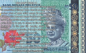 Malaysian ZBank Note - 50 Bill Note - Version by Factual Solutions