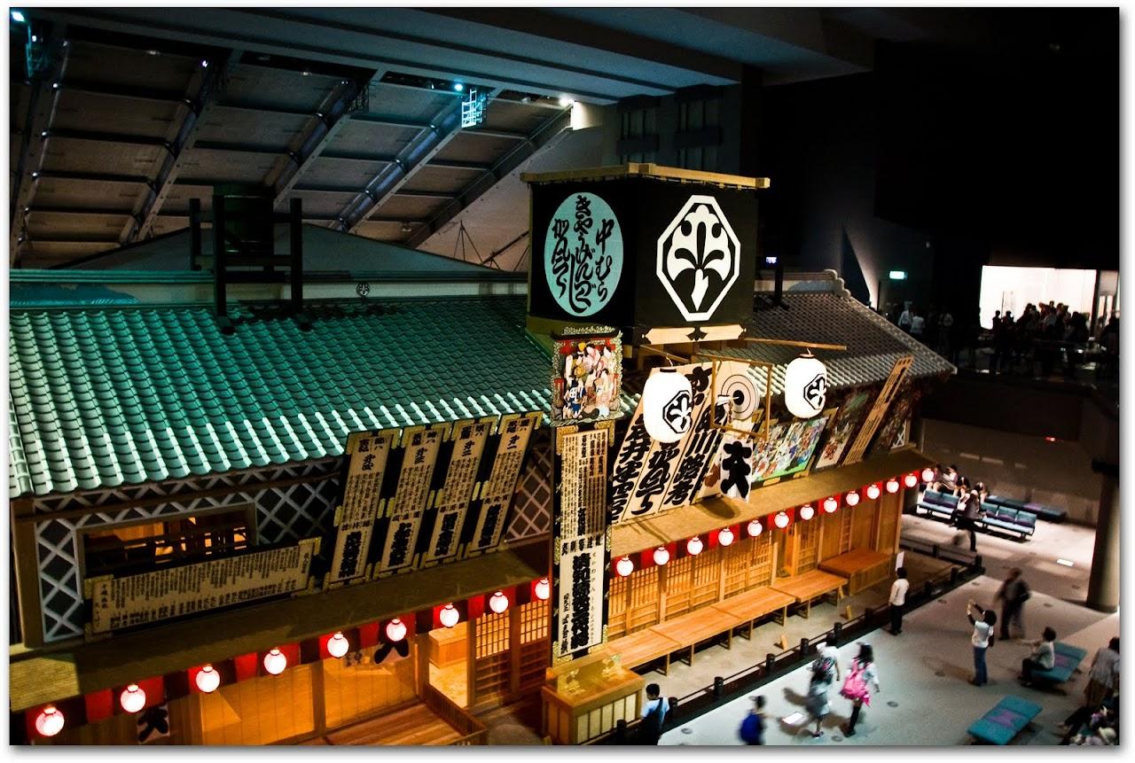 Interior of Edo-Tokyo museum