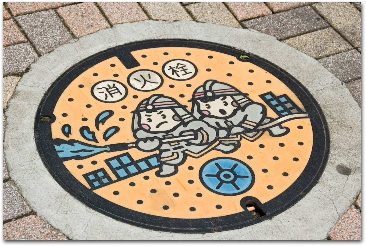 Tokyo manhole cover