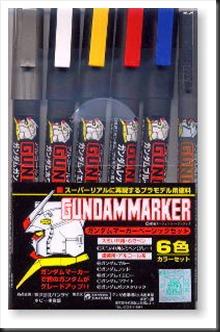 Gundam_Maker_Bas_49e7fa610b583
