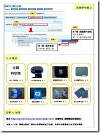 TMU_頁面_2