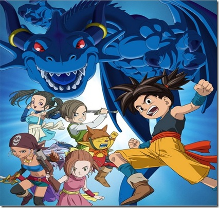 blu-dragon