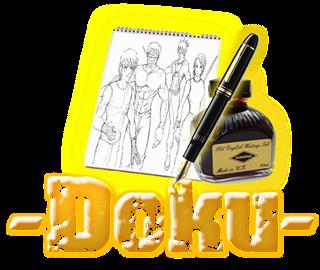 sketchcomot