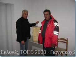 Ψηφίζει ο Πρόεδρος του Δ.Δ. Γιαννακοχωρίου κ. Παπαδόπουλος Κώστας