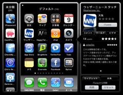 ShareAppScreen6