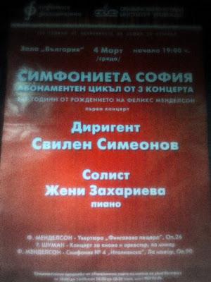 mendelssohn concert