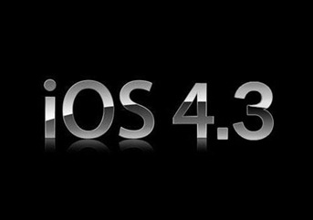 iphone_ios_update_manual