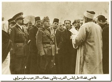موسليني في طرابلس