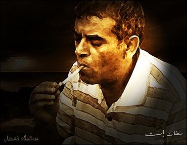 الشاعر عبدالسلام العجيلي
