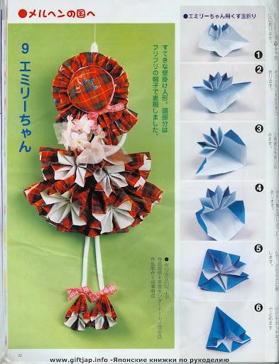 Как сделать оригами для куклы