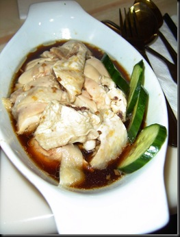 Ricki's Chicken Rice
