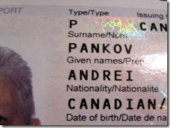 passport 006