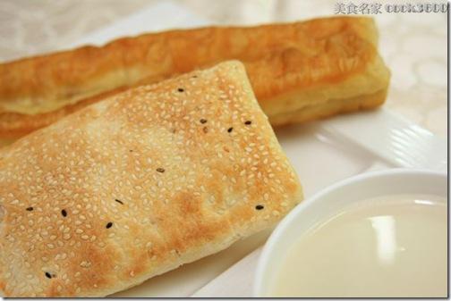中式早餐開業班
