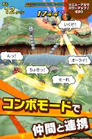 Screenshot of ストライクキングダム