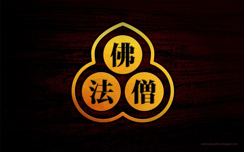 Desktop Buddhist The Three Jewels Free Buddhist Wallpaper For Pcs