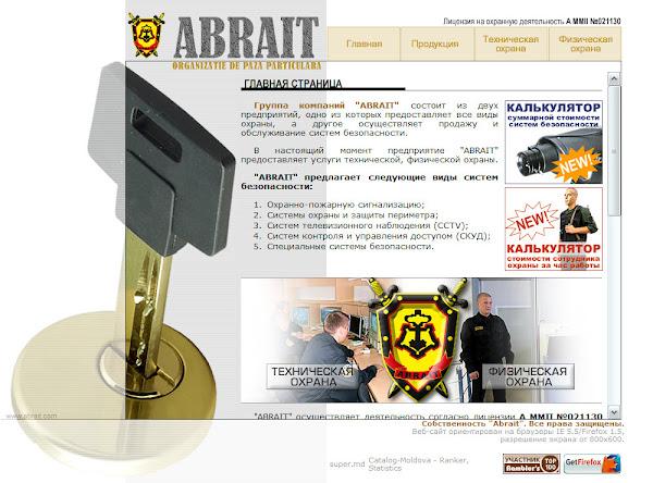 abrait.com - частное охранное предприятие Abrait