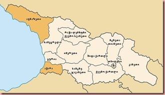 mapgeorgiageo