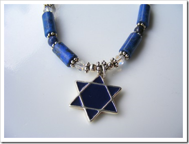 Blue Enamel Sterling Silver and Lapis Necklace Star of David