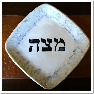 Matzoh Plate