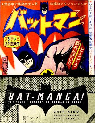 comics batman