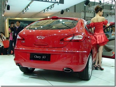 16Fake Chinese Car Brands