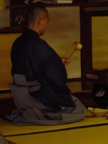 Tea master 2
