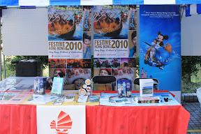 JBF2010フォトギャラリー