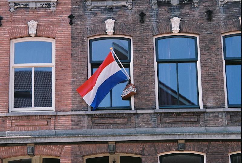 σημαία2