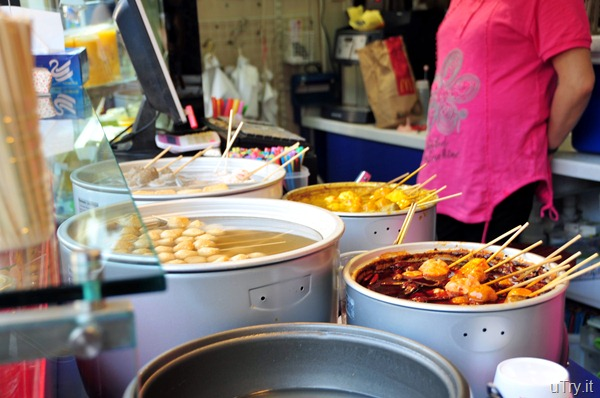 Street Food in Macau