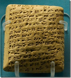 Amarna Letter from Labayu of Shechem, tb112004946