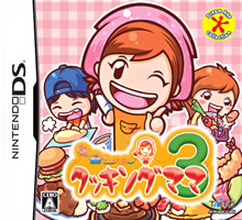 Cooking Mama 3 (J)