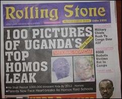 jornal uganda