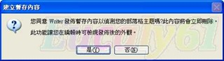 2009-03-25_234009