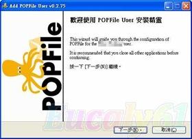 2009-03-25_135024-1