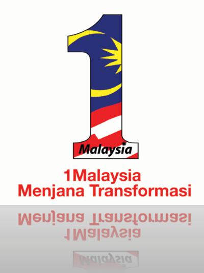 logo hari kemerdekaan ke - 53