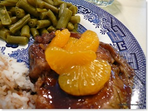 Glazed Pork Roast with Mandarin Orange garnish