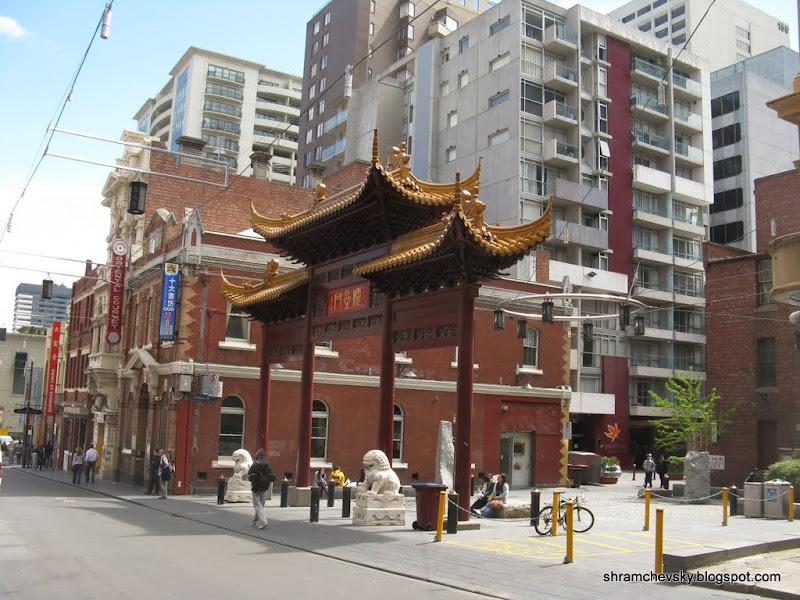 Australia Melbourne Chinatown Little Bourke Street Австралия Мельбурн Чайнатаун Китайский Квартал Литтл Бурк Стрит