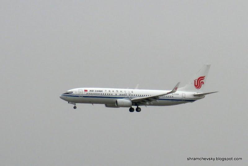 Китай Пекин Эйр Чайна Air China Самолет