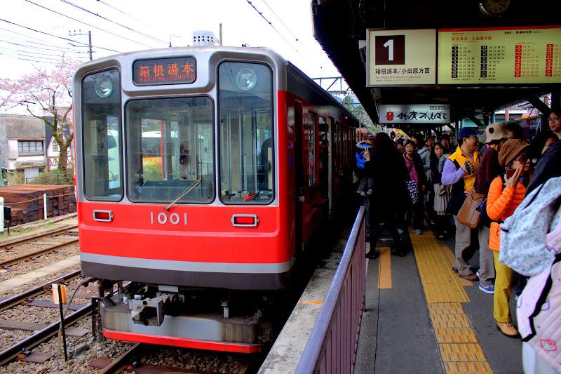 Odakyu Япония Метро Фудзияма Хаконе-Юмото Серпантин Поезд Метро