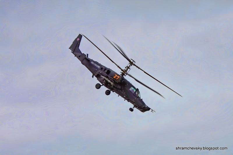 Камов Ка-50 Черная Акула Вертолет Сызрань