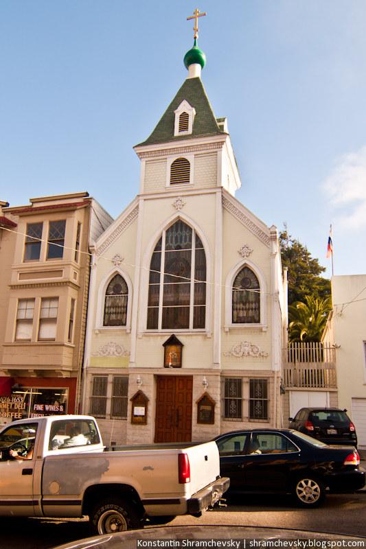 USA California San Francisco Castro Russian Orthodox Church США Калифорния Сан Франциско Кастро Русская Православная Церковь