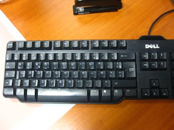 French Keyboard 1