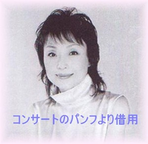 クミコさん-2s
